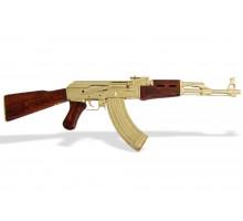 Автомат Калашникова АК-47 золотой