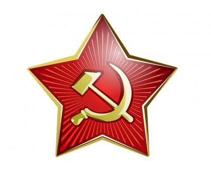 Автомат Советской Армии со складным прикладом