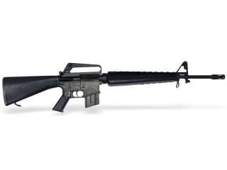 Большое поступления оружия