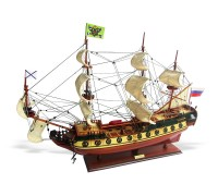 "Модель фрегата ""Штандарт"" Россия"