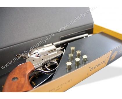 Револьвер Кольт 1873 года кавалерийский с 6 патронами