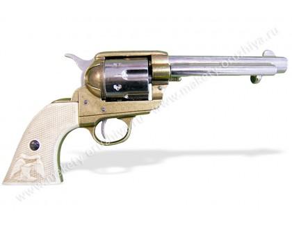 """Револьвер Кольт Миротворец 5½"""" дюймов ствол 45 калибр 1873 год латунь"""