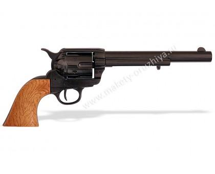 """Револьвер Кольт Миротворец 7½"""" дюймов ствол черный 1873 г."""
